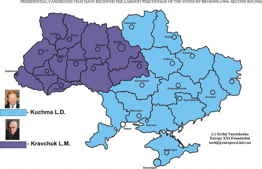 Украина-2