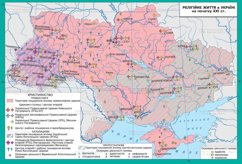 Ukraine hit the new mini-boiler in the Donbas infographics