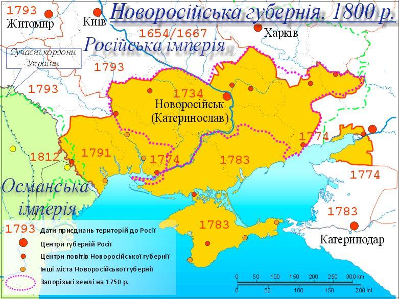 1800_Novoros_gov