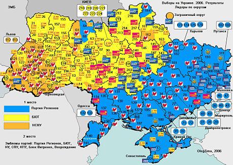 460px-Ukr_elect06_1