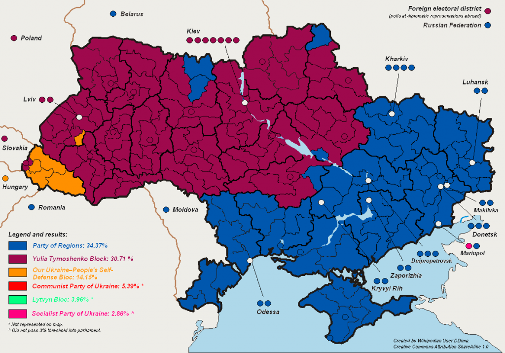 Ukrainian_parliamentary_election,_2007_(first_place_results)