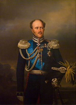 Portrait of A. H. Benkendorf, in the uniform of the Life Guards half-squadron of Rendermessage