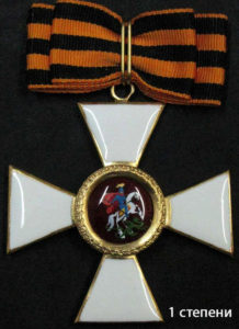 St.George Cross HD